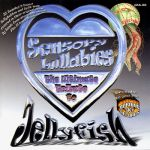 Ameritrash- Sensory Lullabies: Tribute To Jellyfish - A Tribute To - Double album