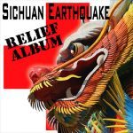 Ben E. King- Sichuan Earthquake Relief Album - Double album